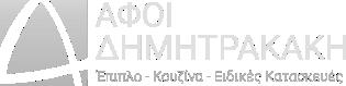 Dimitrakaki footer logo